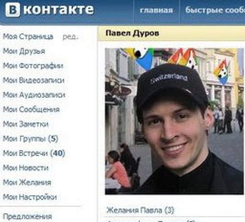 Павел дуров вошел в список как представитель финляндии