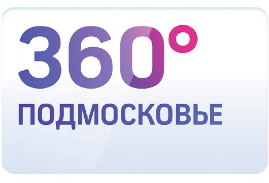 Новости красноармейска донецкой области в украине