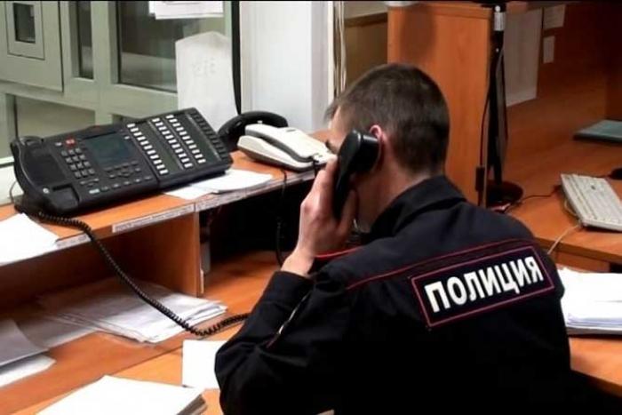 знакомства по воскресенскому району московской области