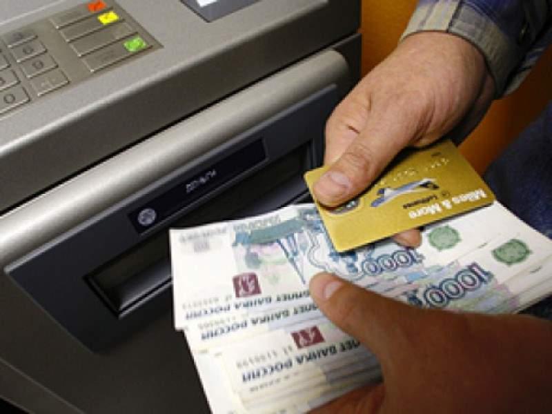 Курянин прокутил 300 тысяч рублей с карты приятеля