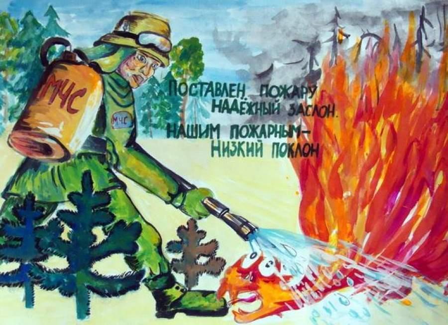 рисунок про пожарных и спасателей