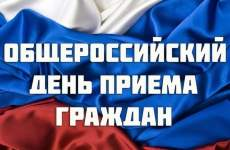 http://novohotkom.natm.ru/