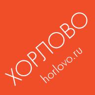 (c) Horlovo.ru