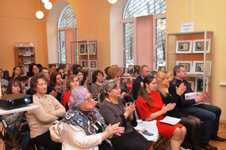 В Воскресенске прошёл VI Академический литературный семинар