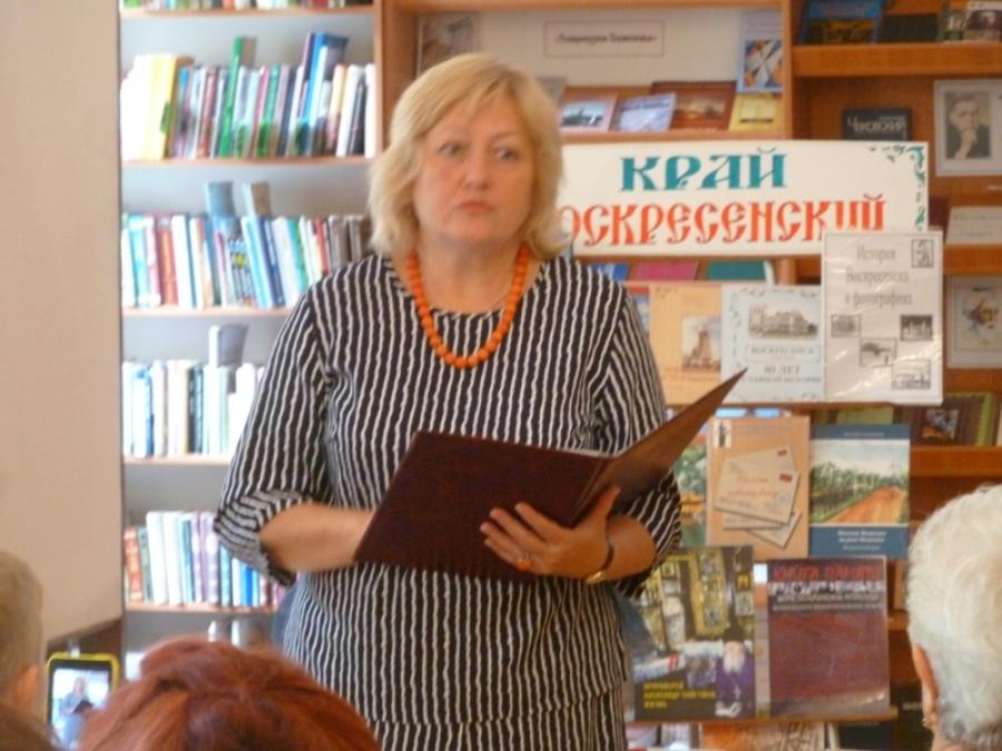 Встреча с поэтессой: «Над городом судьбы моей»