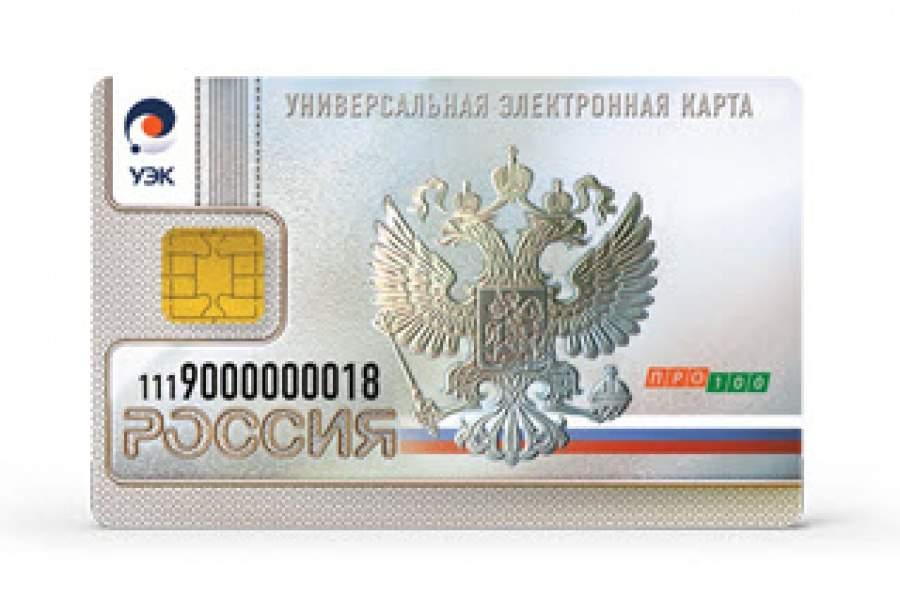 Дан старт Российской платежной системы