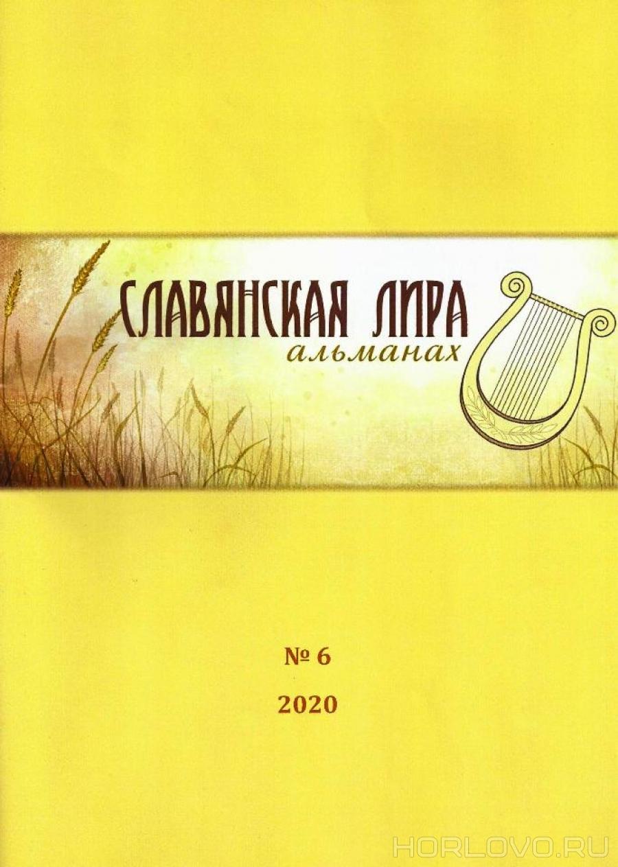 Ода матрёшке от Веры Кошельковой в «Славянской лире»