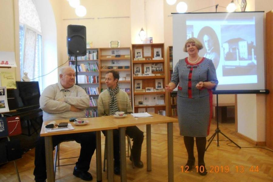 Литературная гостиная «Расплёснутое время Бориса Пильняка»