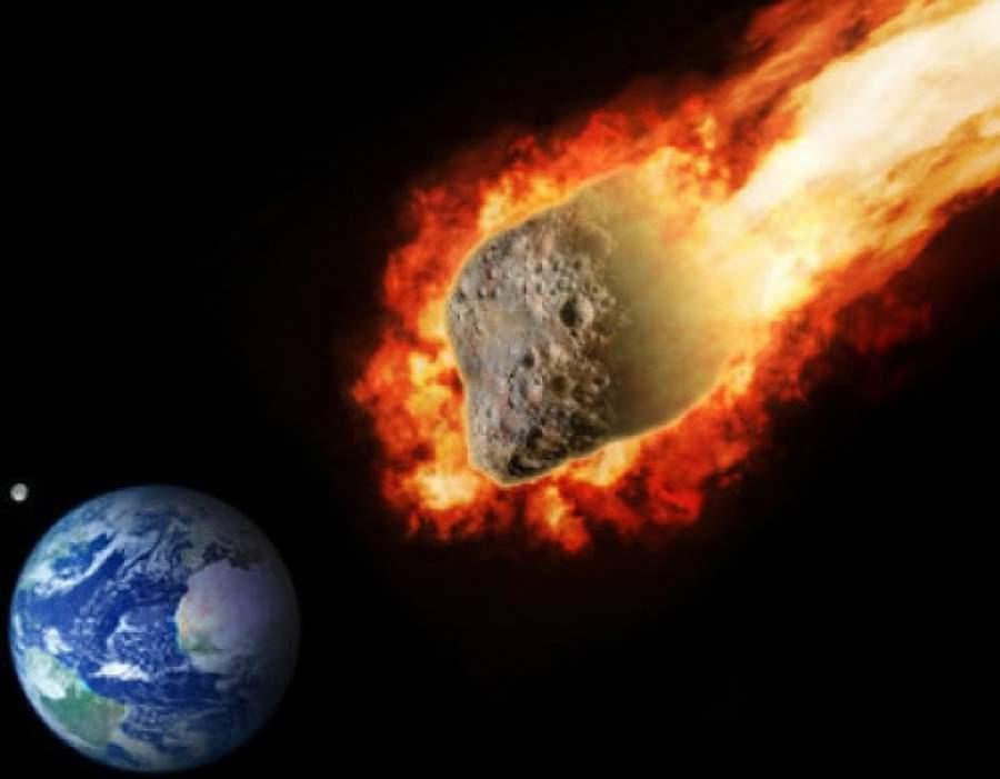 Открыт новый астероид опасный для земли