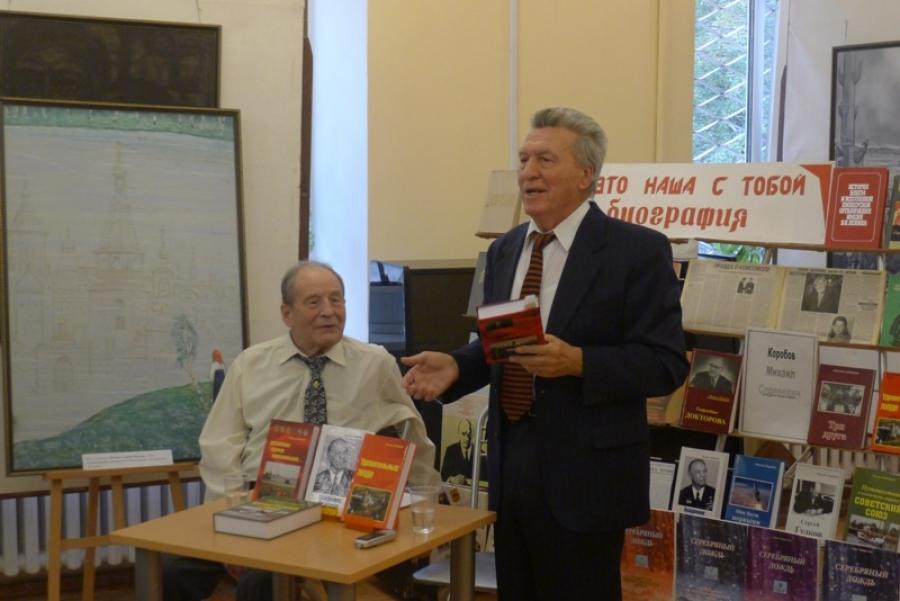 Презентация книги Михаила Коробова «Всесоюзная ударная комсомольская…»
