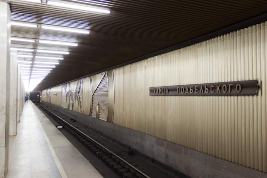 Станцию метро «Улица Подбельского» переименуют