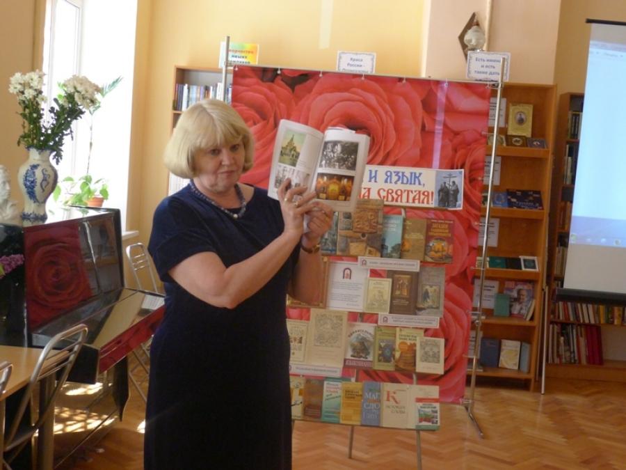 «Литературная гостиная» о славянской письменности и русско-болгарском диалоге культур