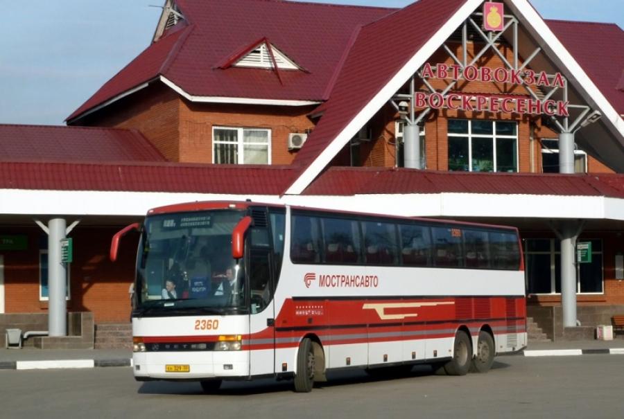 Рейсовые автобусы для садоводов