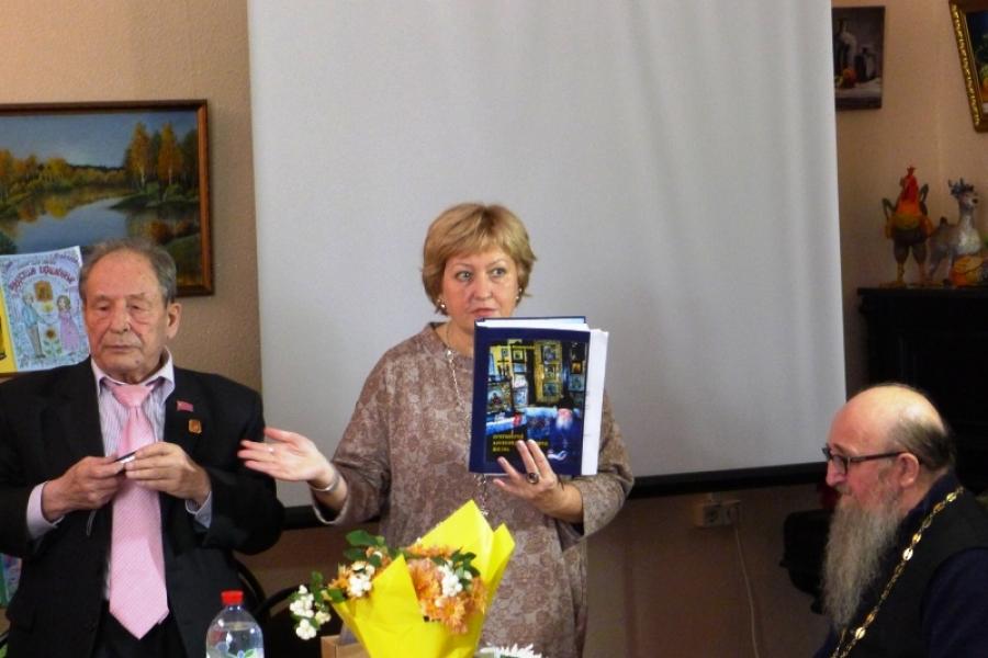 Презентация книги Ольги Новиковой «Протоиерей Александр Сайгушев. Жизнь»