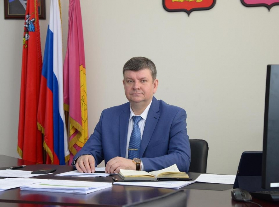 Избран глава городского округа Воскресенск