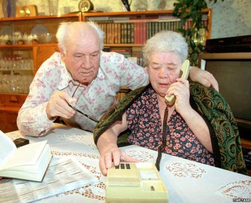 О компенсации ветеранам расходов по абонентской плате за телефон