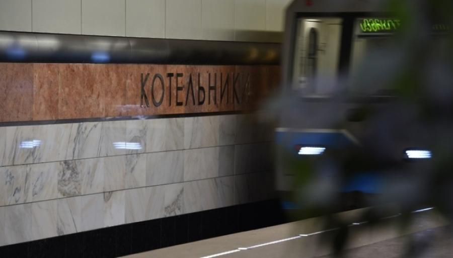 Московские автобусы: на неделю «Кузьминки» вместо «Котельники»