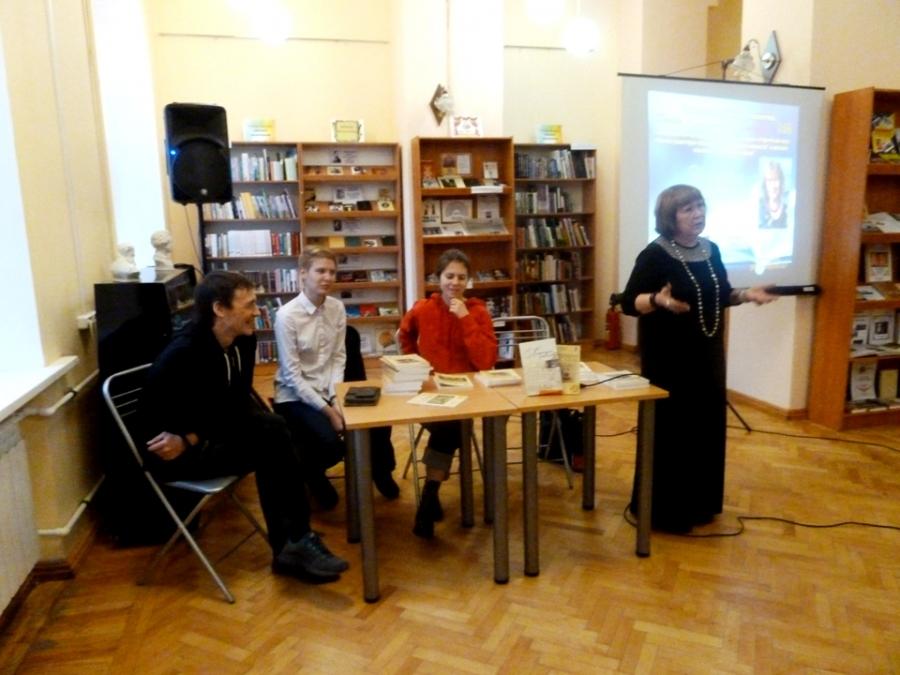Творческая встреча с Лолой Звонарёвой