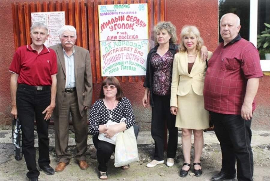 Встреча в Хорлово с литераторами из Болгарского города Плевен
