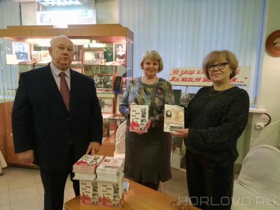 Книги краеведа в дар воскресенским библиотекам