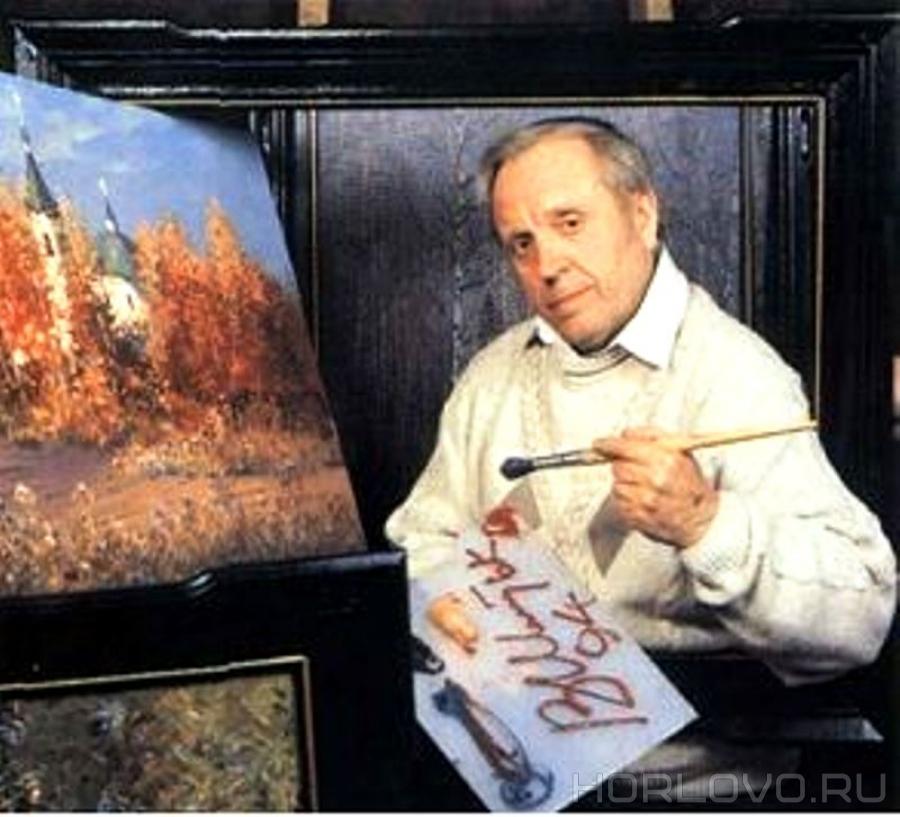 Память о воскресенском художнике Владимире Шмитько