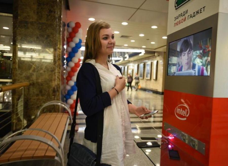 Вокзалы Москвы оснастят стойками для зарядки гаджетов