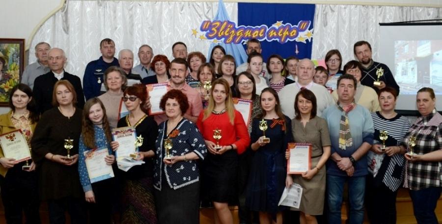 Воскресенским литераторам вручили статуэтки и дипломы лауреатов конкурса «Звёздное перо»