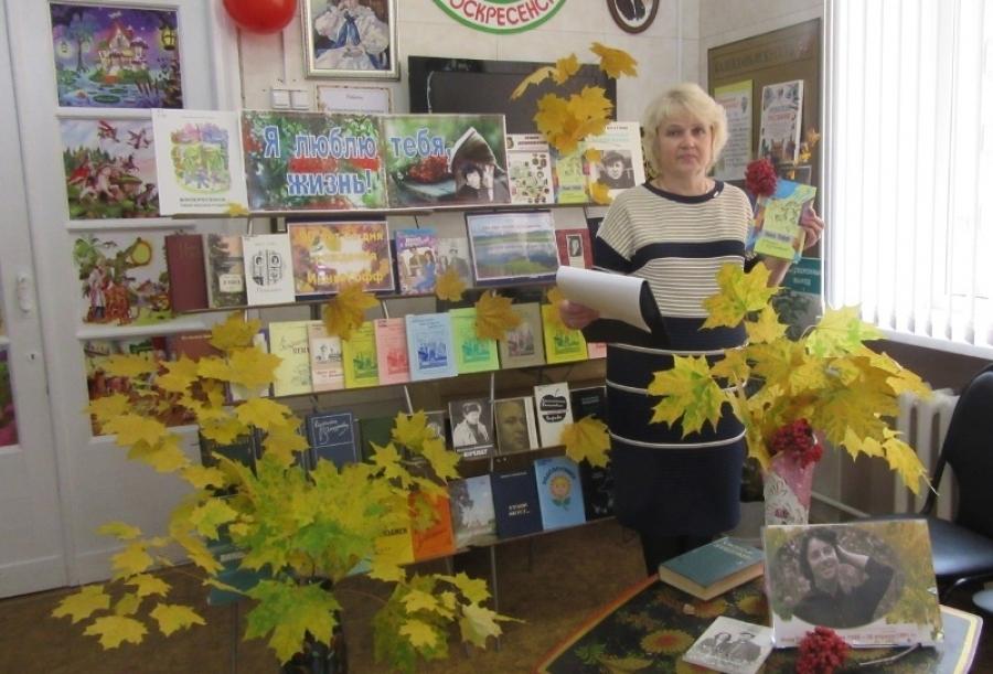 Литературно-краеведческая гостиная в детской библиотеке