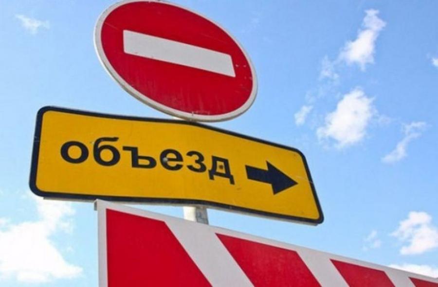 Проезд по Москворецкой пойме закрыт