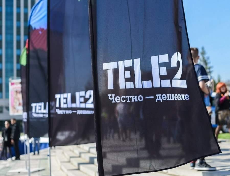 Tele2 в Подмосковье заработает 22 октября