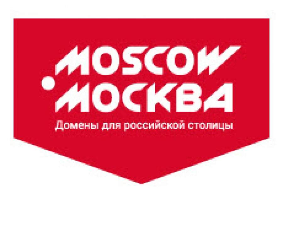 Домены .москва и .moscow стали доступны всем