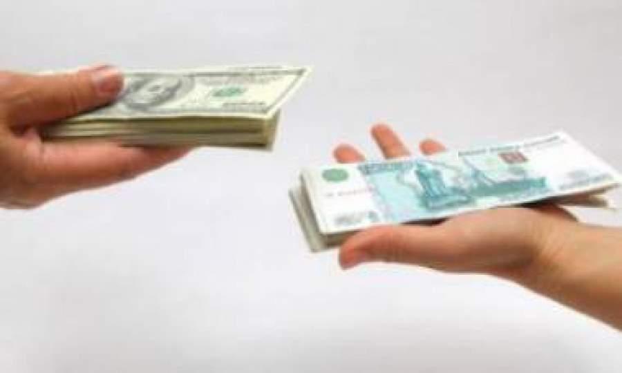 Аналитики Sberbank CIB прогнозируют возможность стабилизации рубля