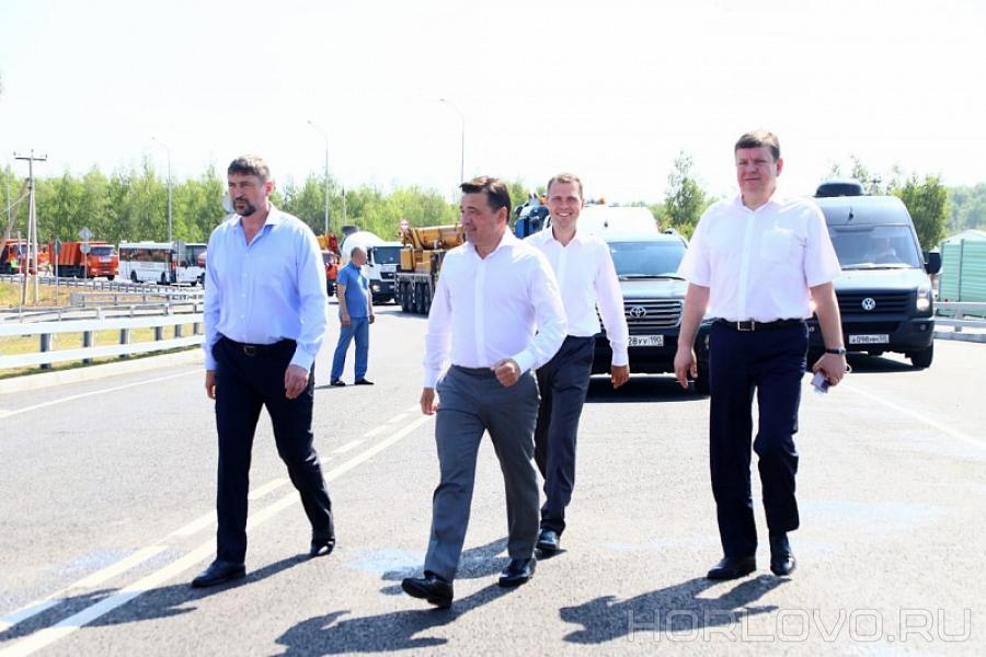 В Воскресенске открыто движение по новому мосту через Москву-реку