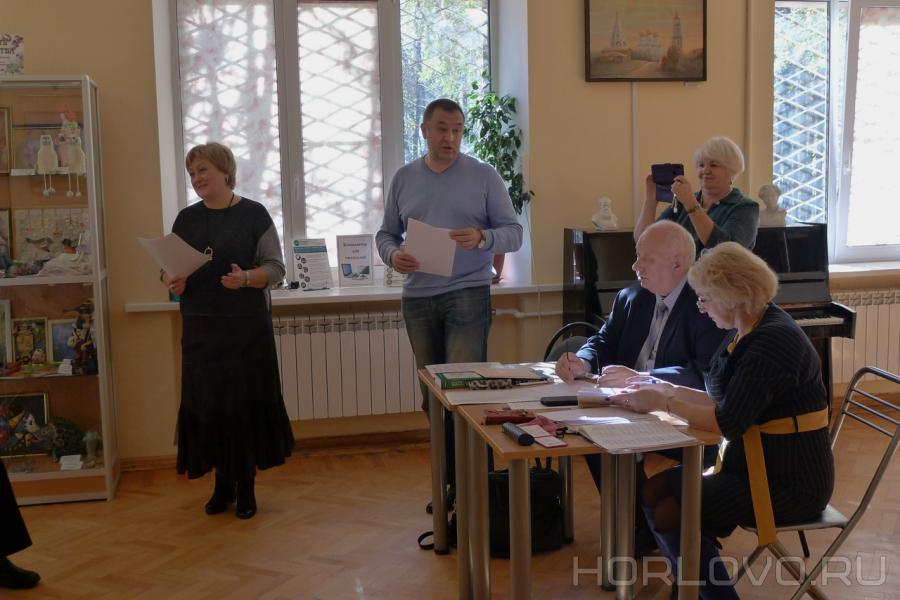 Октябрьское собрание Воскресенского литобъединения