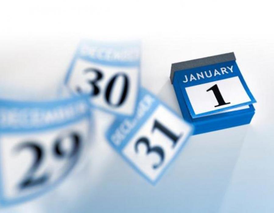 Девять дней отдыха ждет нас на Новый год