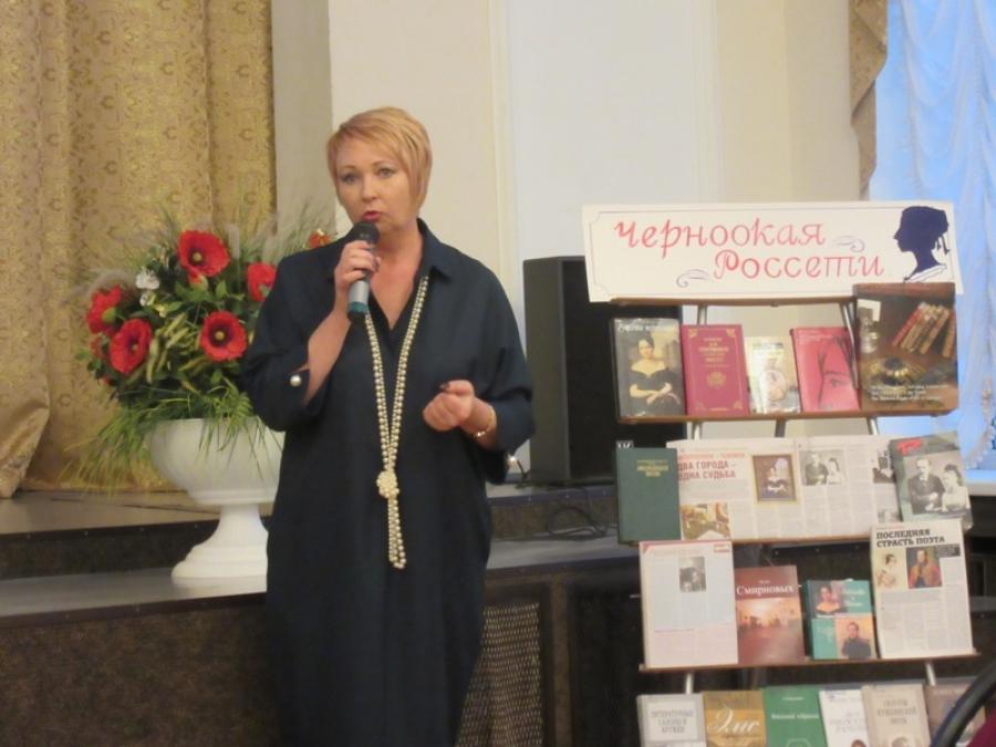 Судьба семьи «черноокой Россети» связала Воскресенск и Тбилиси