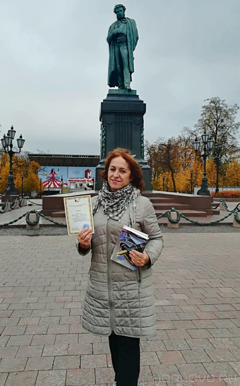 Марина Кабанова — лауреат конкурса за переводы стихов болгарского поэта