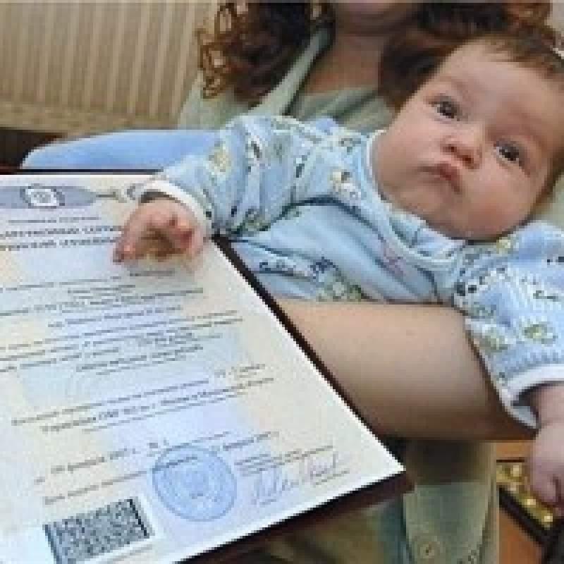 Сертификат на региональный материнский (семейный) капитал