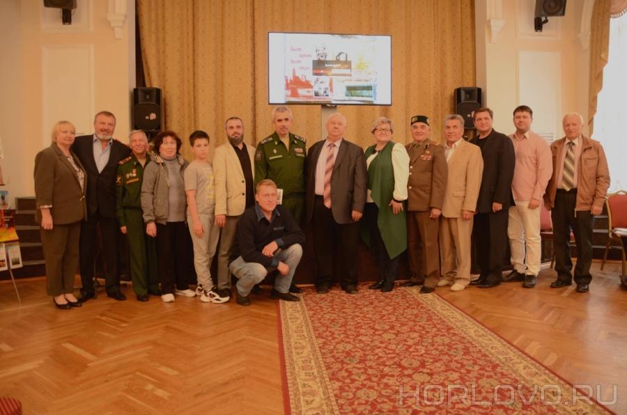 Презентация краеведческих книг Виктора Лысенкова