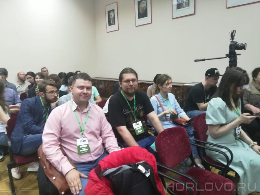 Воскресенский поэт Андрей Лысенков на Совещании молодых литераторов России