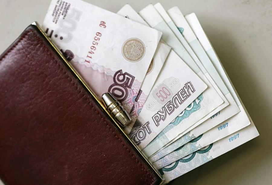 Изменен минимальный размер заработной платы в Московской области