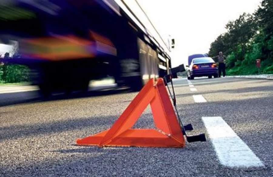 Авария рейсового автобуса в Подмосковье