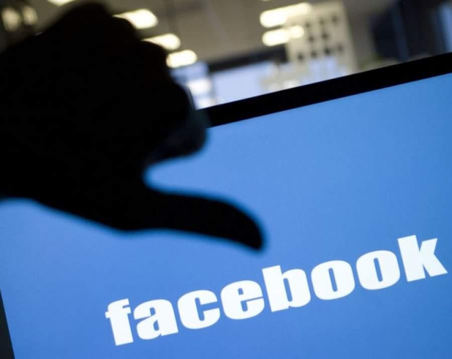 Facebook перестал работать