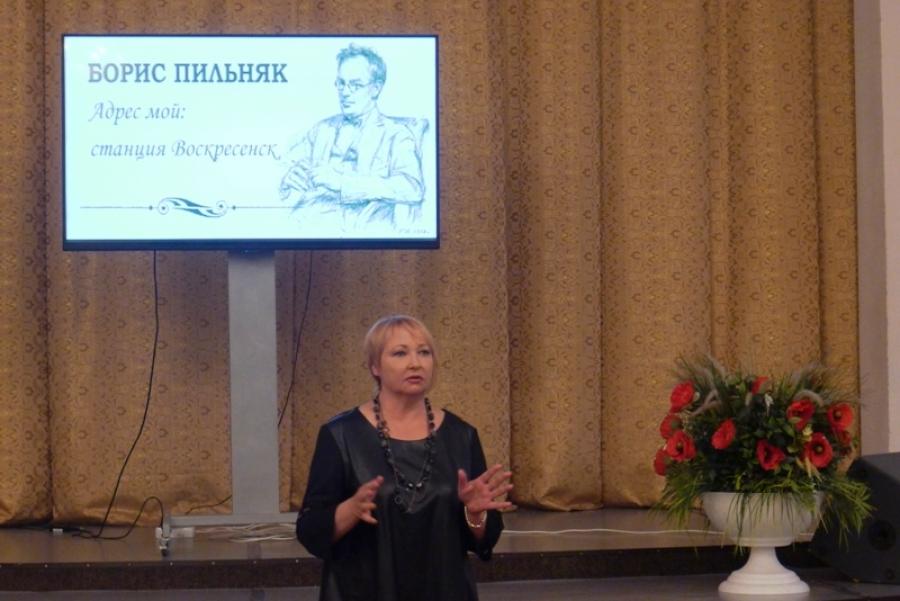 Писатель Борис Пильняк и воскресенский край