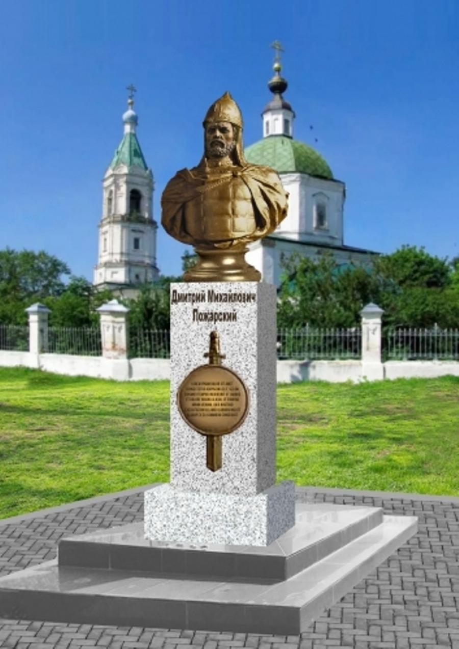 В Марчугах установят памятник русскому национальному герою Дмитрию Пожарскому