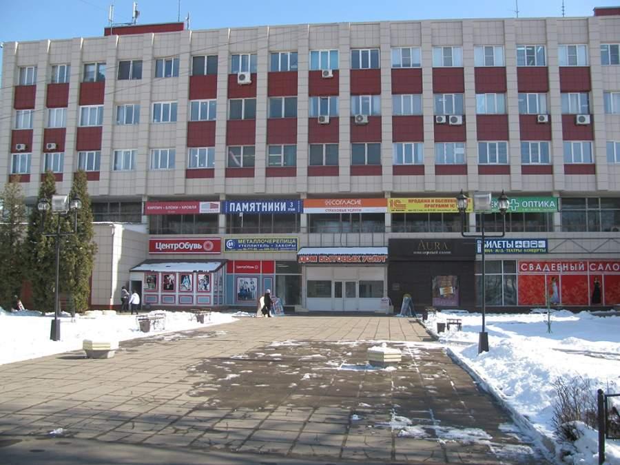 Дома быта начнут открывать в Московской области