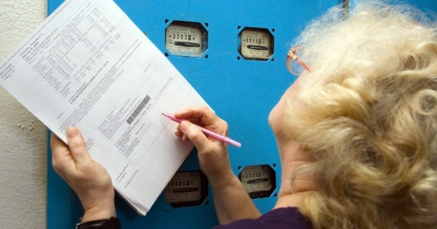 Об изменении с 1 января 2019 года тарифов на электроэнергию для населения