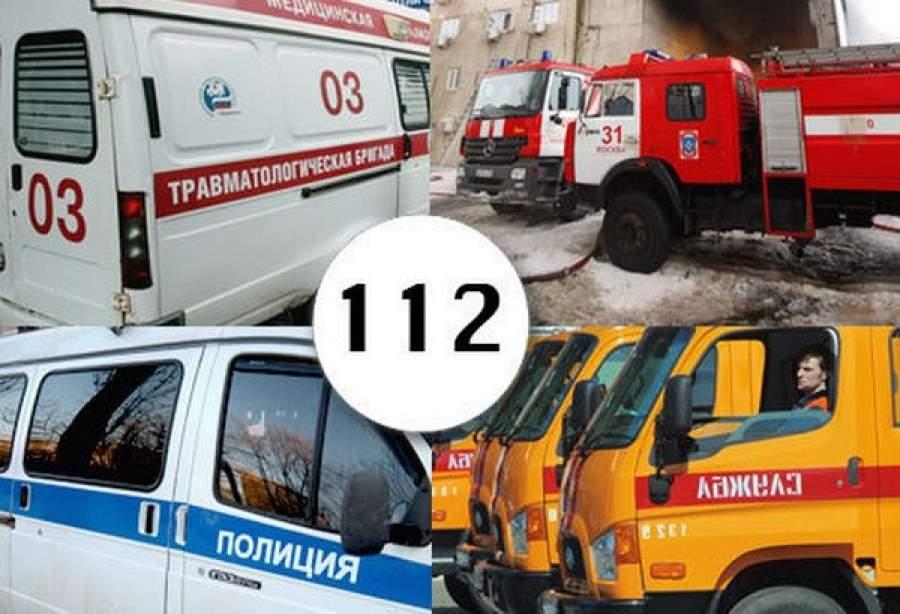 Единый номер вызова экстренных оперативных служб – 112