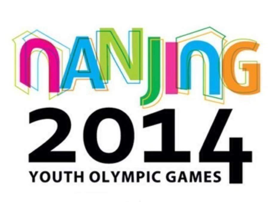 В Нанкине стартовали Юношеские Олимпийские игры