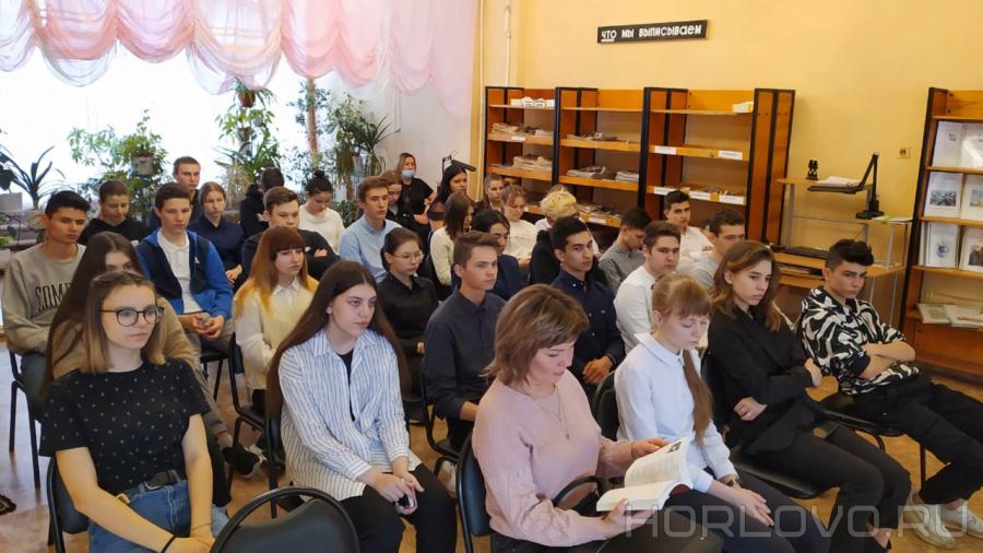 Встреча лопатинских школьников с писателем-краеведом